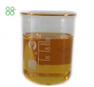 Best CAS 19666 30 9 25% EC Oxadiazon Herbicide wholesale