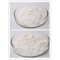 China 96702-03-3 Ectoine Natural Cosmetic Ingredients In stock High Purity 99% on sale