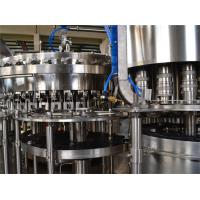 Buy cheap Carbonated Drink Filling Machine for beverage from wholesalers