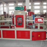 Best Single Screw Plastic Pipe Extruder / PP PE Single Wall Corrugated Pipe Extrusion Machine wholesale