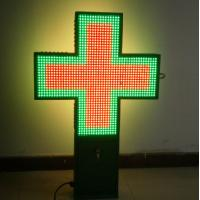 China Shenzhen P20 outdoor full color pharmacy led signs cross sign 3D animation on sale