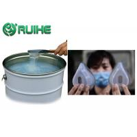 Best Fast Curing Skin Safe ROHS Standard Liquid Silicone Rubber For Mask wholesale