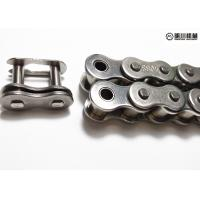 Best Industrial High Precision Stainless Steel Roller Chain wholesale