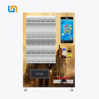 China Movie Disc DVD CD Vending Machine With Double Tempered Glass Door on sale