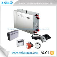 Buy cheap Steam Out In 30 Seconds Commercial Steam Generator With 2 Years Guarantee product