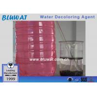 China Reactive Dye , Acid Dye Water Treatment Flocculants For Ink & Paper Making Mill on sale