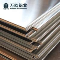 China 5005 3003 Aluminium Sheet Plate For Various Application High Quality on sale