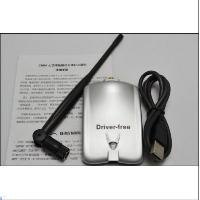 China Latest Driver Free N96000 wifi wireless adapter rt3070 with 7DB antenna 150Mbps network card on sale