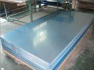 China Aluminum Sheet For Oil Tank / Cooling Containers,AA5083 on sale