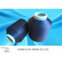 Best Durable 100% Nylon Yarn Monofilament Yarn 120D / 3 - 840D / 3 Count For Fishing Net wholesale