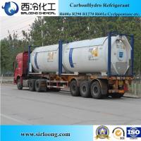China Refrigerant Gas R600a Used in Cooling System on sale
