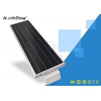 Best 20% Efficiency Solar Panel Street Lights Aluminum Solar Powered Street Light MPPT Controller wholesale