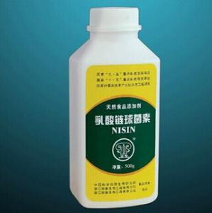 China food preservative NISIN E234/Best price nisin on sale