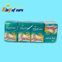 Best flushable diaper liners fofos baby diaper manufacturers free abdl adult diapers samples wholesale