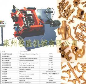 Best JD-AB500Gravity die casting machine wholesale
