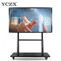 China Infrared Large Touch Screen All In One Computer For School / Office on sale