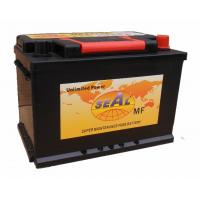 China 12V Auto Battery, MF56638 Car Battery, 66 AH For Audi, Ford, Volvo on sale