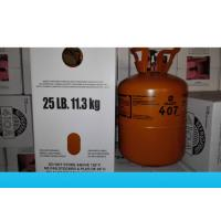 China Galaxy HFC Refrigerants R407C In N.T. 11.3KG Cylinder With High Purity And SGS wholesale