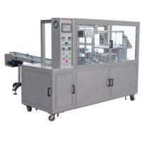 China Automatic Erfume Box Cellophane Soap Wrapping Machine Economic Effective on sale