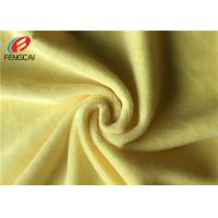 Best Solid Colour Super Soft Polyester Minky Plush Fabric Baby Blanket Material wholesale