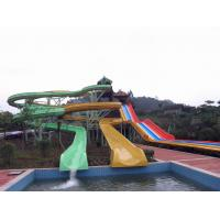 Best Outdoor 3 Lane Rainbow Toddler and Adults Fiberglass Water Slides Equipment wholesale