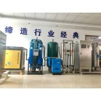 Best ozone generator water for municipal sewage treatment to reduce COD and chlorine wholesale