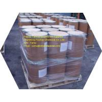 Plastic additives Optical Brightener for Plastics and Rubber > FP-127 378