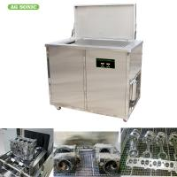 China 360 Litres Ultrasonic Engine Cleaner 28khz For Turbocharger / Diesel Engine Part on sale