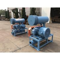 Buy cheap DN250 Three Lobe Roots Blower 15-132KW , 80KPA Air Cooling Rotary Blower from wholesalers