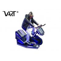 Buy cheap Virtual Reality Theme Park VR Bike Simulator Immersive Game for Exercise from wholesalers