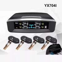 Cheap Solar Power TPMS Tire Pressure Monitor System With Internal Sensor Or External for sale