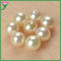 Best Wholesale price high quality white loose freshwater natural pearl price wholesale