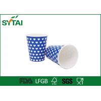 Buy cheap Disposable Hot Drink Paper Cups Single Wall Love Picture Dot Printing product