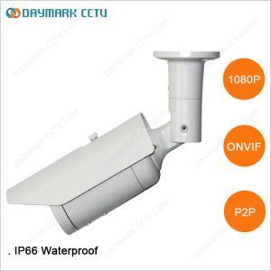 Best CCTV H.264 P2P 2.0 Megapixel IP Camera Waterproof wholesale