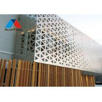 Best CNC Carved Aluminium Screen PVDF PPG Coated With Excellent Weather Resistance wholesale