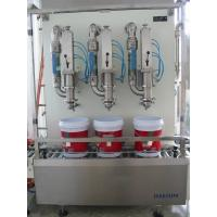Cheap Painting Pail Filling Machine for sale