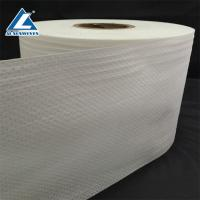 Best S Cut Adhesive Side Tape Elastic Nonwoven Fabric Roll Diaper In White Color wholesale