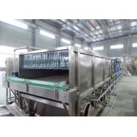 China Glass Bottle Juice Filling Machine , Water Pouch Packing Machine RCGF60-60-15 on sale