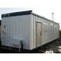 Best Modular Container Homes wholesale