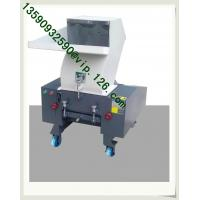 Best Crushing  Auto Recycling System OEM Supplier/ Plastics Crushing and Recycling unit wholesale