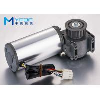 Best Powerful DC Worm Gear Motor 24V With High Strength Aluminum Alloy Shell wholesale