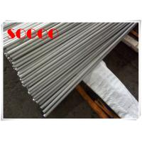 Best Expandable Precision Alloy Seamless Pipe 4J29 For Electronics Industry wholesale
