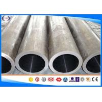 Best ST35 ST35.8 Hydraulic Cylinder Honed Tube  High Precision Mild Steel CS Steel Pipe wholesale