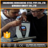 Best 2 inch stainless steel pipe price wholesale