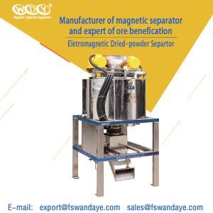 Best 200 Mesh Feldspar Powder Magnetic Separator Machine 3A160 Water / Oil Double Cooling quartzsand wholesale