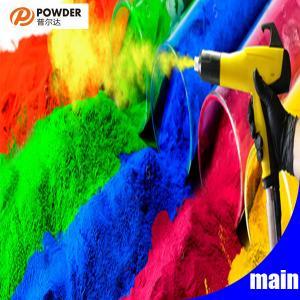 China Metallic Polyester Powder Coating , Industrial Electrostatic Powder Coating on sale