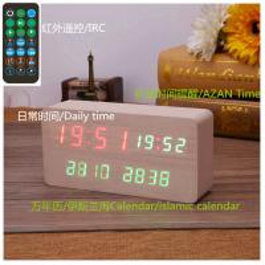 RF886wood alarm azan clock quran speaker on table clock inside 8GB TF card French languages with IR control