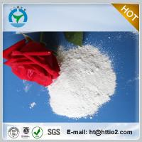 China Industrial grade Titanium Dioxide on sale