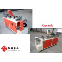 Buy cheap Plastic Filament Extruder Extrusion Production Line 25mm Screw product