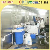 China Edible Industrial Commercial Ice Cube Machine with R22 / R404a Refrigerant on sale